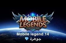 Mobile legend 14  جوهرة