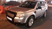 Land Rover LR2 Full Option Clean Car Perfect Condition