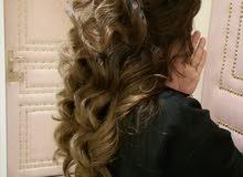 إبحث عن عمل في صالون نسائي(كوفيرة شعر)