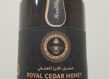 عسل الارز الملكي ( ROYAL CEDAR HONEY )