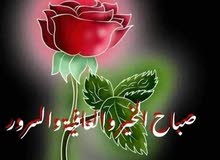 اللهم صلِّ على محمد وعلى آل محمد