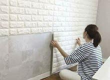 ورق حائط قوى وبارز مثل الحجر تمامآ