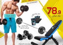 Bench + 50kg Dumbells Set + Training Gloves