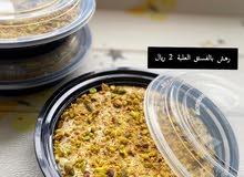 حلويات لجميع المناسبات بأيدي عمانيه منزليه
