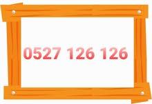0527126126