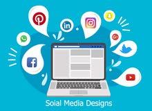 اعلاناتك على جميع التواصل الاجتماعي وجوجل