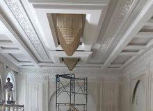 ارقي واحدث التصميمات الداخليه للمنازل العصريه وتخفيضات هائله Silk M M decoration