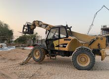 ‏Boomloader (TH360B)