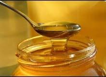 عسل طبيعي 100%سعر الكيلو 45الف