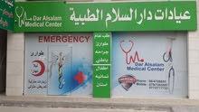 مركز طبي راقي شغّال من سنة طابقين  ...  البيع بداعي الهجرة
