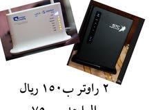 راوتر موبايلى  +راوتر STC للتواصل واتس  0563083364