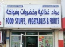 للبيع محل مواد غذائية بمسقط