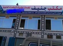 ارضي رسميه مخططه في بير فضل للبيع