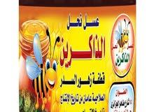 عسل نحل رحيق زهور السدر المصري