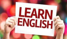 تدريس خصوصي (لغة انجليزية)