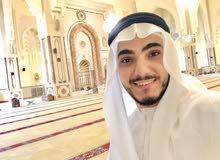 محفظ قرآن كريم للكبار والصغار ومدرس لغة عربية لجميع المراحل من صف أول حتي الصف ثاني عشر