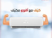 مكيف MELING Full DC Inverter الموفرة للطاقة 1.5 طن بافضل سعر في المملكة