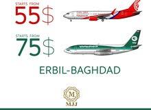 تذاكر طيران من اربيل