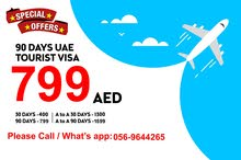 UAE VISIT VISA AVAILABLE