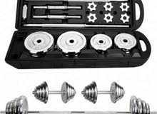 Silver Dumbbell and Barbell set of 50 kg