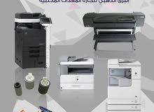 الات ومكائن نسخ وتصوير وطباعة المستندات للبيع وارد اوربا
