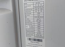مكيف اسبلت اوكس