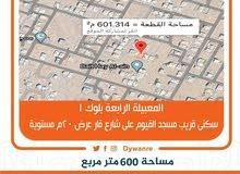 المعبيله الرابعه بلوك1//عشارع قار مستويه 600م£
