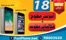 الحق عرض الايفونIPhone  6s plus +IPhone 6