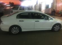 White Honda Civic 2007 for sale