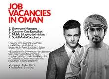 Showroom Manager Job Vacancy at Ruwi