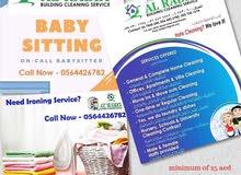 الرابيه لخدمات التنظيف