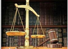 مطلوب محامي برخصة  مكتب  لمزاولة عقود الشركات  و التحكيم