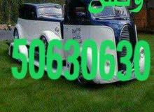 ونش  الجابريه 50630630  ونش الجابريه