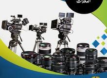 تأجير كميرات فيديو وفوتو ومعدات فنية ( تصوير مناسبات )