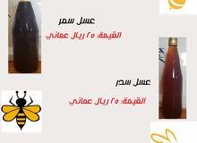 عسل تربية عماني