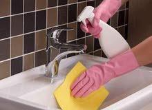 ميران لتنظيف و لترتيب المنازل و المكاتب بنظام اليومي