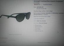 Serengeti Cosmopolitan Imperia Sunglasses