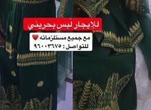 لَبس تقليدي بحريني
