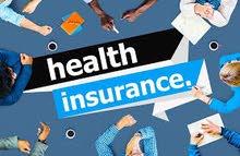 ابحث عن وظيفة مشرف تأمين ومسؤول مطالبات (المراكز-المستوصفات-المستشفيات) بالشرقية