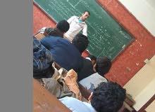 مدرس حاسب الى خبرة