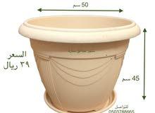 احواض مراكن وعاء زراعيه الحدايق حجم كبير