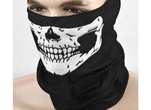 Skull face mask (قناع الجمجمة للبيع)