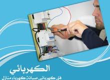 فني كهرباء وصيانة الاعطال