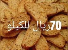 فقاص وسفوف مغربي