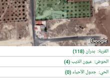 ارض للبيع في عمان شفابدران