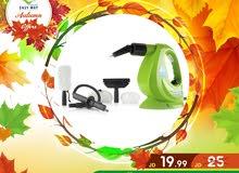 اسعار الخريف لادوات التنظيف  من ايزي وي