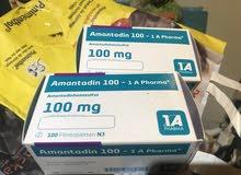 Amantadin 100 - 1 A Pharma