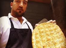 معلم فطاير وخبز تركى وخبز صاج ابحث عن شغل