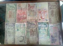 اوراق نقدية مغربية نادرة