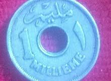 مليم فاروق المثقوب 1938 بحالة نادرة
